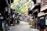 長野県:塩尻商工会議所