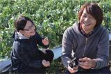 (事例:九州)小規模農業の光 そら豆の六次産業化