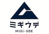 (岐阜県)NPO法人G-net ミギウデ事業部